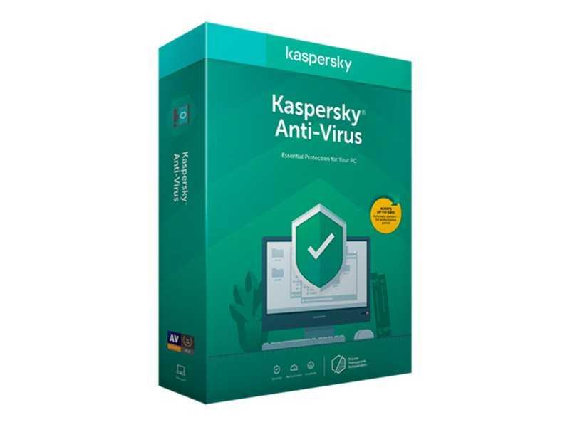 Kaspersky AV